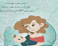 کارت پستال های مفهومی با متن های احساسی