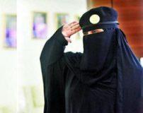 نیروهای پلیس زن عربستان (عکس)