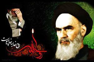 شعر رحلت امام؛ اشعار زیبا در مورد رحلت امام خمینی
