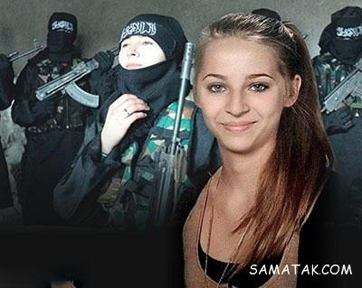 زیباترین زن داعشی این خانم اروپایی است + تصاویر