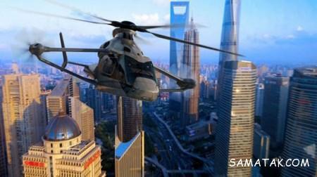 هلیکوپتر ریسر پرسرعت ترین هلیکوپتر جهان + تصاویر