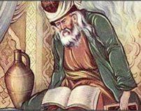 رباعیات ابوسعید ابوالخیر