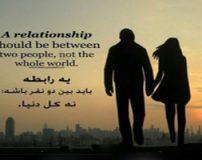 عکس نوشته های عاشقانه انگلیسی با ترجمه فارسی