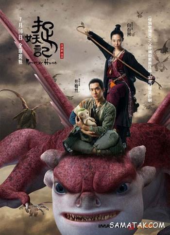 معرفی فیلم های چینی بسیار زیبا و جدید