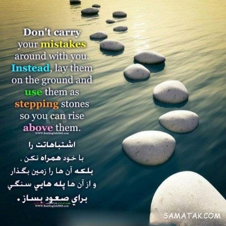 عکس نوشته های فلسفی به زبان انگلیسی با معنی فارسی