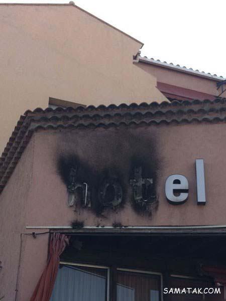 انواع خدمات هتل ها که بسیار جالب است