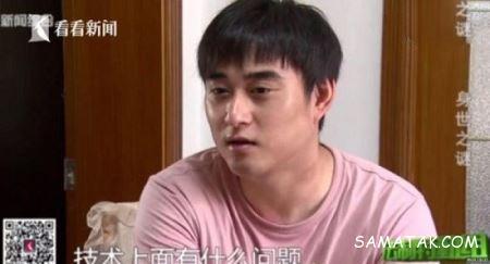 قیافه خوشگل پسر چینی دردسر ساز شد + تصاویر
