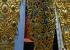 لباس مجلسی زنانه از طلای خالص 24 عیار