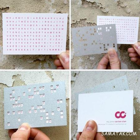 مدرن و زیباترین کارت ویزیت های جهان + تصاویر