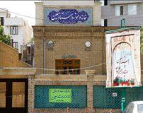 خانه های که در تهران تبدیل به موزه شده اند + تصاویر