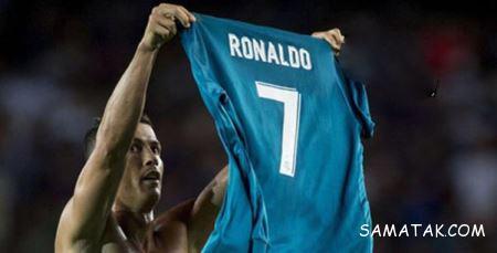 لخت شدن رونالدو باعث محرومیت از فوتبال شد + تصاویر