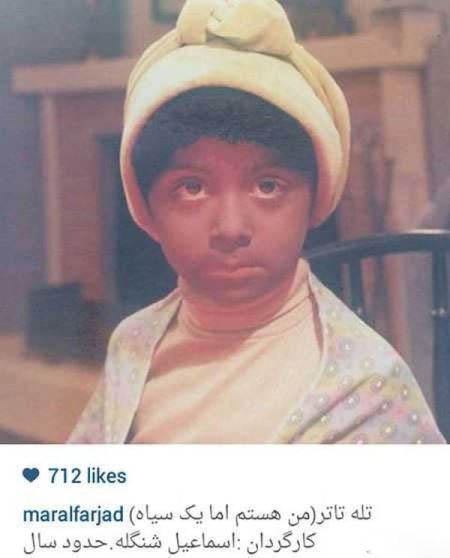 مارال فرجاد در دوران کودکی در کنار جلیل فرجاد + تصاویر