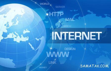 مقرون به صرفه ترین اینترنت خانگی