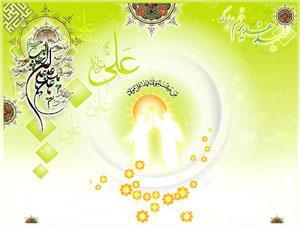 اس ام اس و متن تبریک عید غدیر به سادات