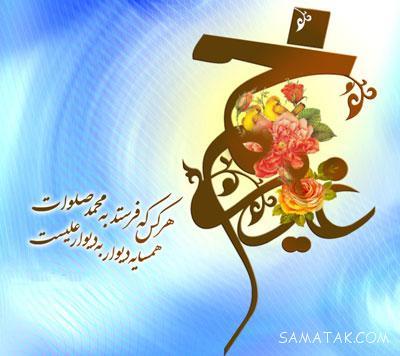 انواع متن های مداحی و مولودی عید غدیر خم