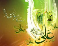 اس ام اس های رسمی و اداری تبریک عید غدیر