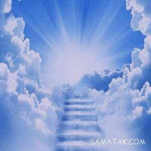 اس ام اس آسمان | متن زیبا درباره آسمان