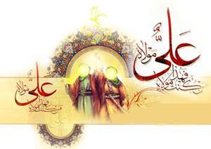 اس ام اس های تبریک عید غدیر به سیدها