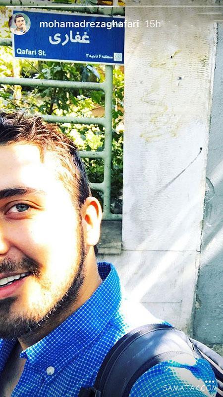 اخبار جدید هنرمندان و بازیگران ایرانی در اینستاگرام + تصاویر