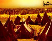 اس ام اس رسمی تسلیت شهادت امام حسین (ع)