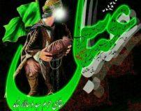 عکسهای یا عباس و پوستر حضرت ابوالفضل العباس