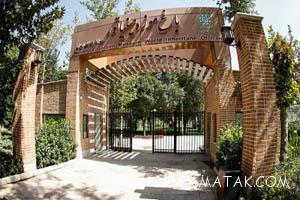 فهرست و آدرس باغ موزه های تهران و باغ های عمومی تهران + تصاویر