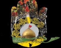 عکس نوشته های عاشورای حسینی