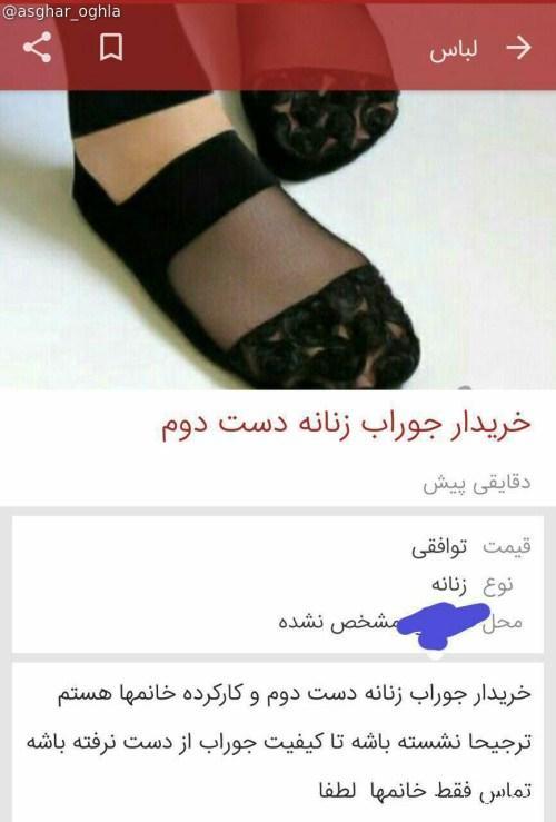 عکسهای خنده دار مدیر گروه تلگرام