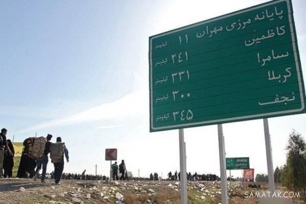 فاصله شهرهای عراق از یکدیگر برای زائران پیاده ایرانی