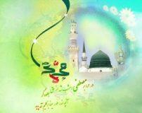عکس نوشته های مذهبی ائمه و معصومین (ع)