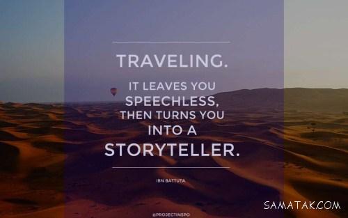 کامل ترین مرجع تعبير خواب سفر رفتن و مسافرت