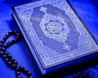 بهترین سوره های قرآن برای صبح و شب