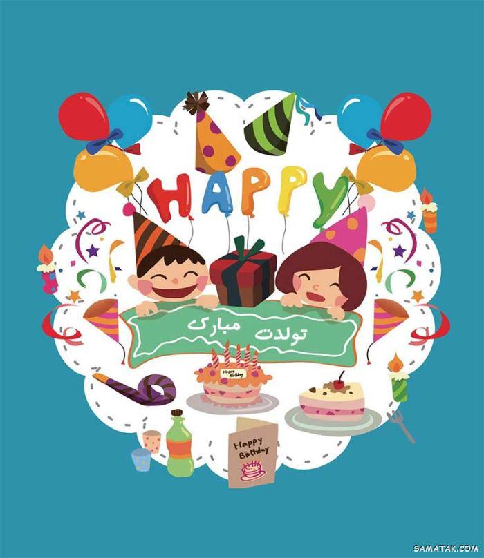 کارت تبریک تولد دوست | کارت پستال تبریک تولد بهترین دوست صمیمی