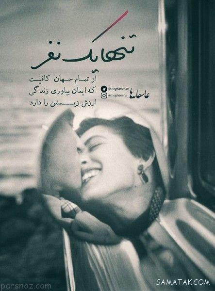 عکس نوشته های دل شکسته غمگین و عاشقانه (2)