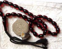 سیاهی مهر نماز و سجده روی مهر سیاه
