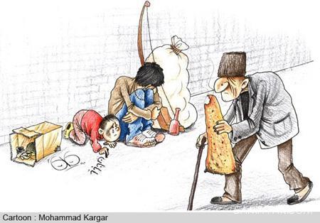 کاریکاتورهای روز و هفته کودک
