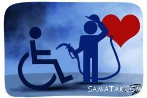 عکس های روز جهانی معلولین و معلولان
