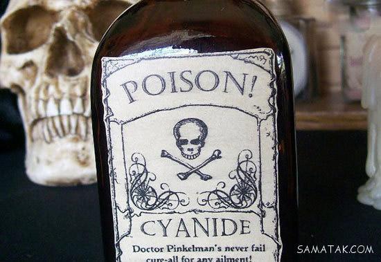 سمی ترین مواد دنیا به ترتیب میزان دوز