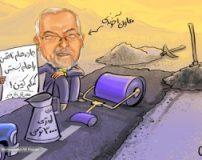 کاریکاتورهای طنز سیاسی با توضیح