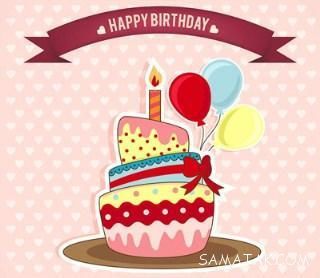 تبریک تولد خواهر زاده بهمن ماهی