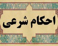حکم گوش دادن به خواننده زن برای مرد در اسلام