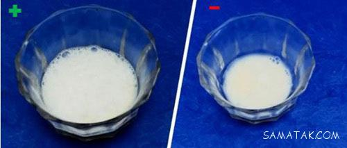 طریقه تست بارداری با خمیر دندان در 3 دقیقه