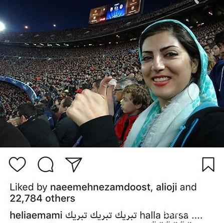 عکس بی حجاب هلیا امامی در اسپانیا