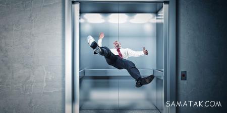 بهترین عکس العمل ها زمان سقوط آسانسور