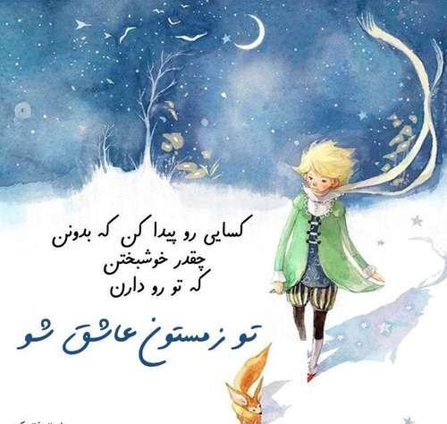 کارت تبریک تولد بهمن ماهی