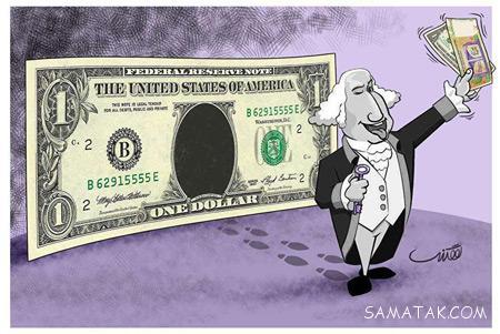 عکس نوشته های خنده دار گرانی دلار و ارز