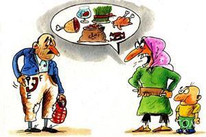 پیام تبریک عید نوروز ۱۴۰۰ خنده دار