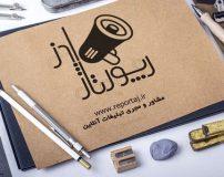 خرید رپورتاژ آگهی