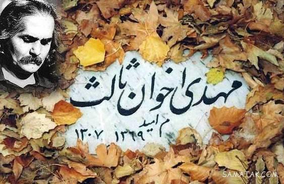 هنرمندان ایرانی و بازیگران متولد 10 اسفند + تصاویر