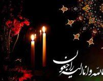 نمازهای شب اول قبر برای میت کدامند